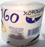 Туалетная бумага от производителя оптом.