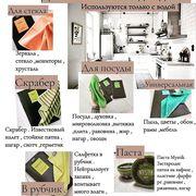 Продам средства для уборки дома компании GreenWay